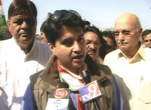 Union cabinet Minister of Power Hon'ble Jyotiraditya Madhavrao Scindia meet GS/WRMS (J.G.MAHURKAR) at BARODA.